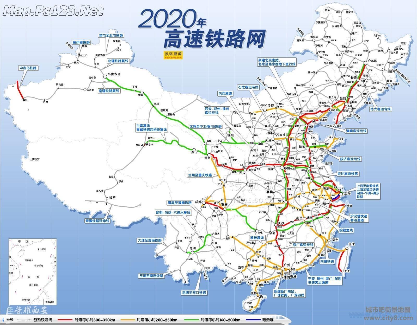 2020年中国高铁线路网