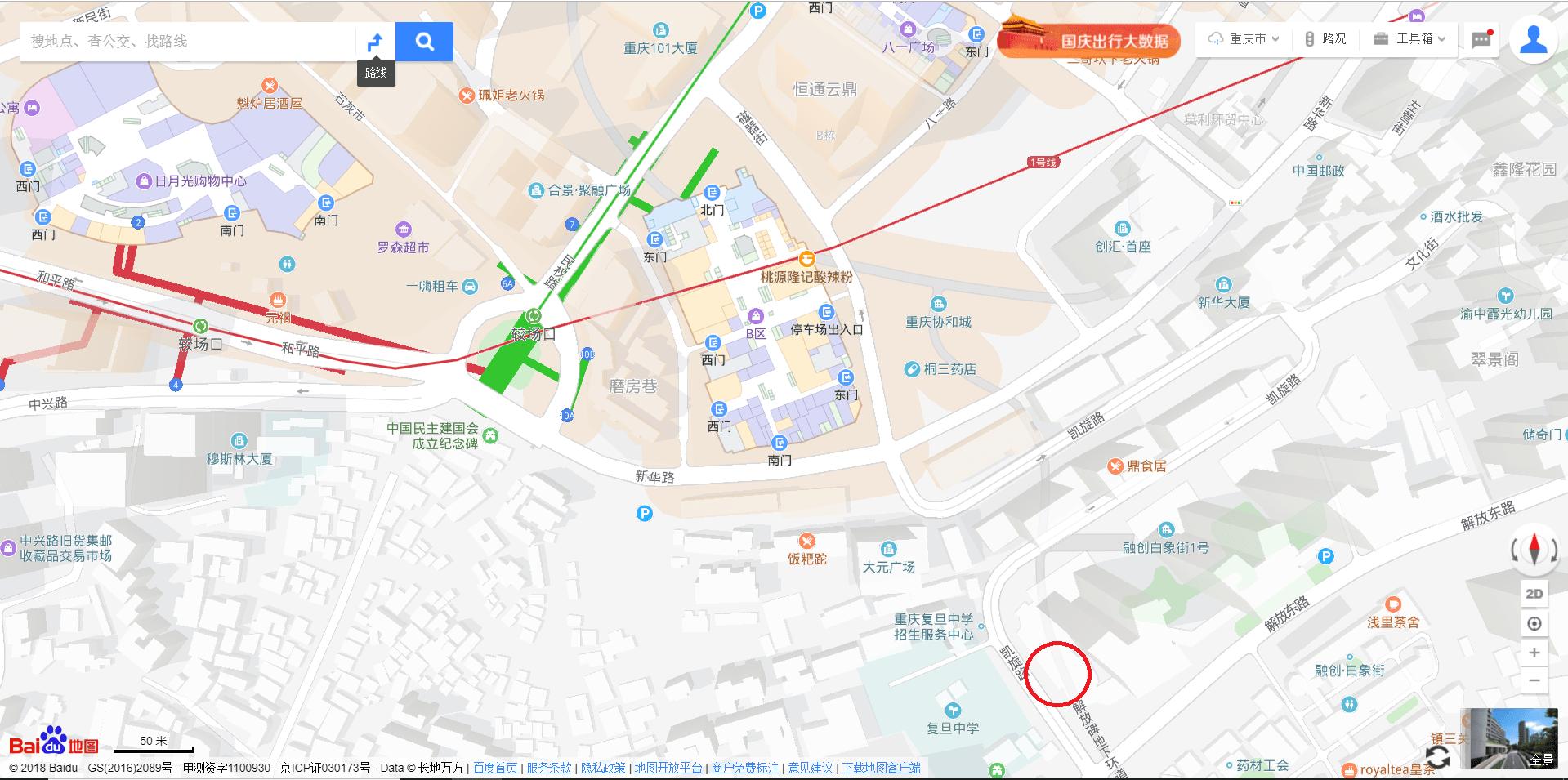 中国の病院