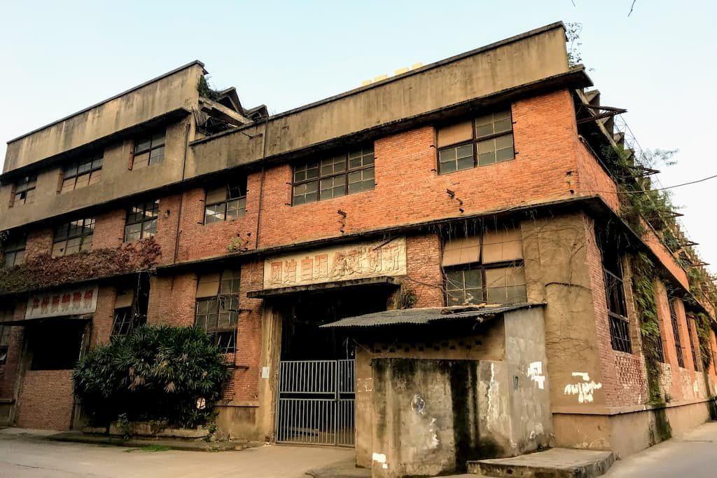 重慶特殊鋼公司